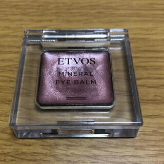 エトヴォス(ETVOS)の【ETVOS】ミネラルアイバーム ラベンダーモーブ(アイシャドウ)