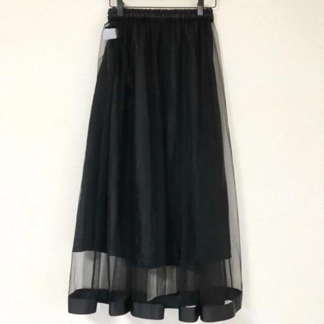 ZARA(ザラ)のチュール&ラインが可愛い(๑˃̵ᴗ˂̵)✨‼️1年中着れる❤️ロンスカ レディースのスカート(ロングスカート)の商品写真