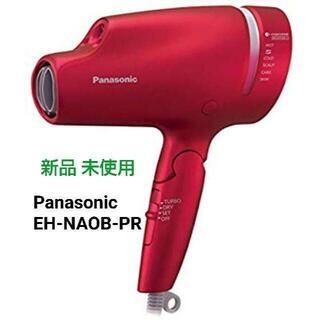 Panasonic - 新品 Panasonic ナノケアドライヤーEH-NA0B-RP