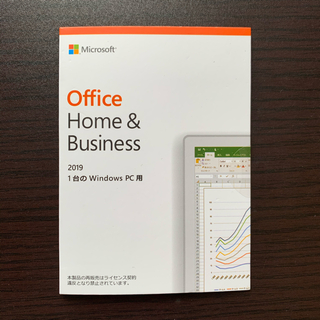 Microsoft - Microsoft Office Home&Business 2019