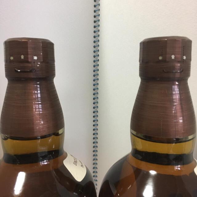 サントリー(サントリー)の2本セット山崎 ウイスキー サントリー Yamazaki Single Malt 食品/飲料/酒の酒(ウイスキー)の商品写真