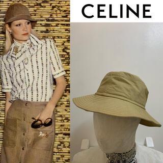 セリーヌ(celine)のCELINE PARIS VINTAGE 80s FRANCE製 バケットハット(ハット)