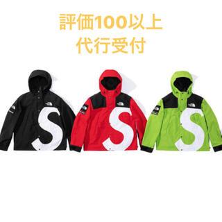 Supreme - Supreme North  S Logo Mountain jacket