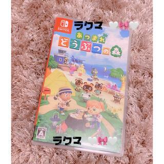 Nintendo Switch - 限定値下げ あつまれどうぶつの森 あつ森 ソフト スイッチ switch