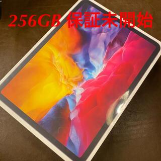 Apple - 【新品未使用】apple iPad Pro 11インチ 256GB