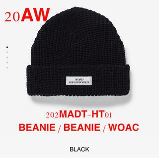 ダブルタップス(W)taps)のwtaps BEANIE / WOAC ブラック ニットキャップ(ニット帽/ビーニー)