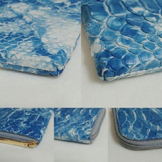 ATAO(アタオ)の《良品》アタオ パイソン デニム (本体のみ) レディースのファッション小物(財布)の商品写真
