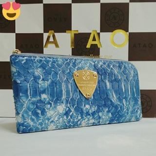 ATAO - 《良品》アタオ パイソン デニム (本体のみ)