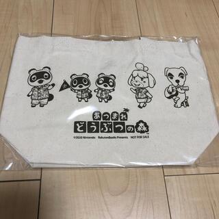 任天堂 - Nintendo あつまれどうぶつの森 トート