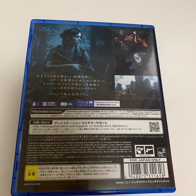 PlayStation4(プレイステーション4)のThe Last of Us Part II(ラスト・オブ・アス パートII)  エンタメ/ホビーのゲームソフト/ゲーム機本体(家庭用ゲームソフト)の商品写真