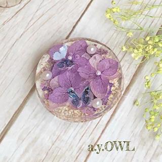紫陽花*バタフライ ポニーフック(ヘアアクセサリー)