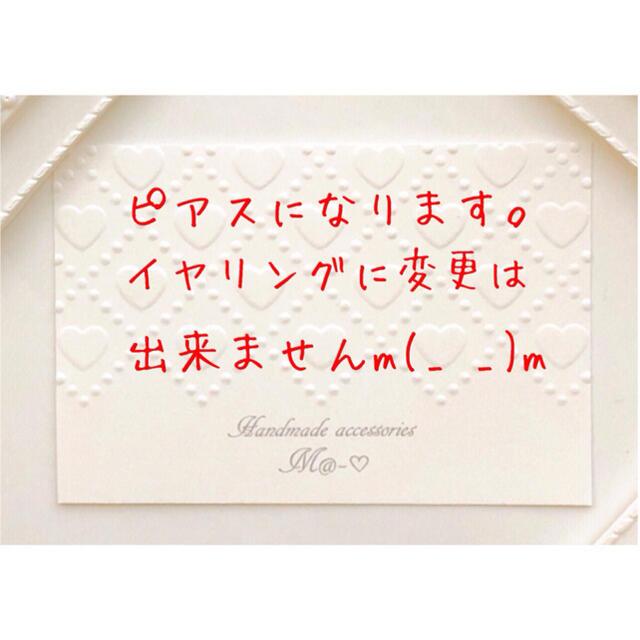 ホワイトオパールキラキラビジュー×パールピアス♡ ハンドメイドのアクセサリー(ピアス)の商品写真