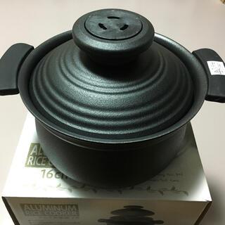 KUKUNA アルミ炊飯鍋