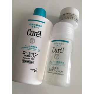キュレル(Curel)のキュレル 3点セット(化粧水/ローション)