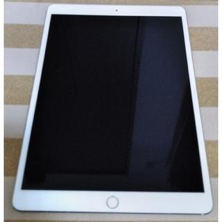 Apple - iPad Pro 10.5インチ 64G Wi-Fi+Cellular ゴールド