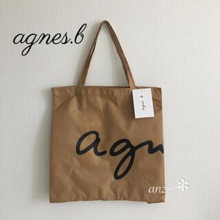 agnes b. - アニエス・ベー *エコバッグ   ベージュ