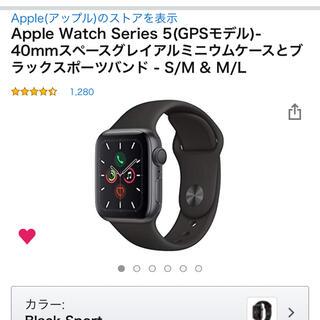 Apple Watch - Apple Watch 5 GPSモデル 40mm