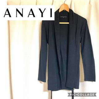 ANAYI - ANAYI  アナイ★ロングカーディガン ニットガウン 黒★38