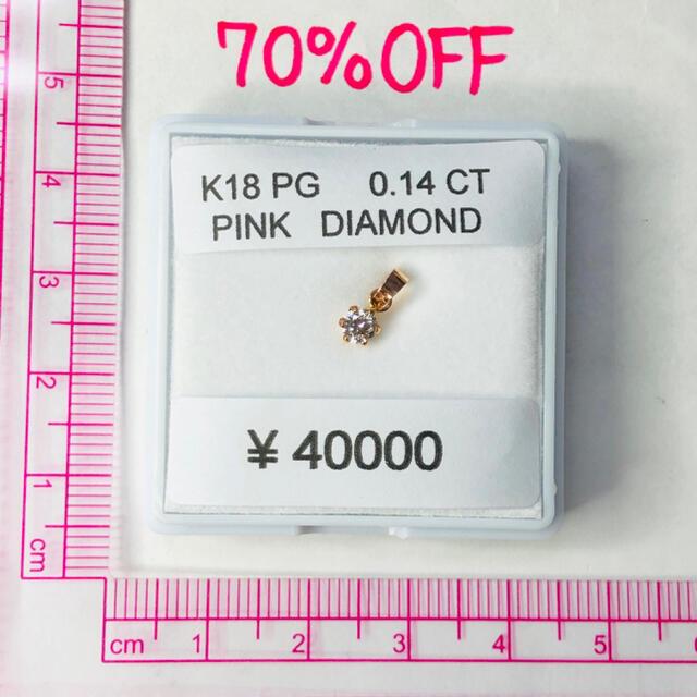 K18PG ペンダントトップ ピンクダイヤモンド 0.14ct AANI アニ レディースのアクセサリー(ネックレス)の商品写真