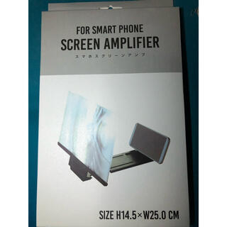 スリーコインズ(3COINS)のスマホスクリーンアンプ 大画面 iPhone(その他)