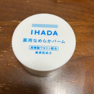 シセイドウ(SHISEIDO (資生堂))のIHADA 薬用なめらかバーム 1回使用(フェイスオイル/バーム)