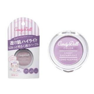 キャンディドール(Candy Doll)の【新品未開封】CandyDoll イージーハイライト<マシュマロパープル>(フェイスカラー)