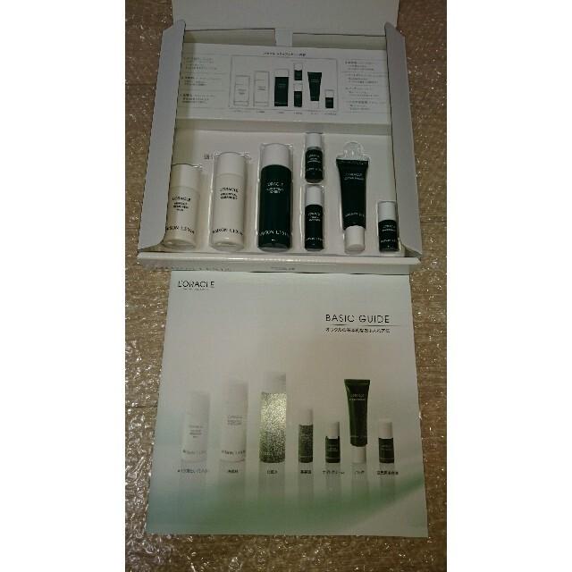 LORACLE オラクル トライアルセット7点 コスメ/美容のキット/セット(サンプル/トライアルキット)の商品写真