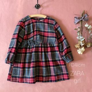 ZARA KIDS -  ZARA babygirl ザラベビーガール |ワンピース*̩̩̥୨୧˖