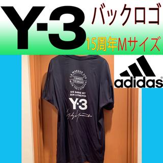 Y-3 - Y3 Y-3 15周年バックロゴTシャツ