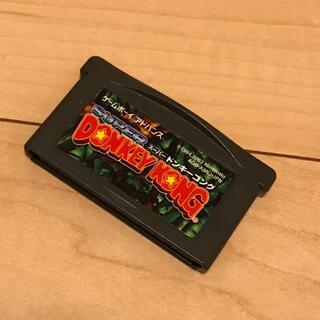 ゲームボーイアドバンス(ゲームボーイアドバンス)のゲームボーイアドバンス ドンキーコング(携帯用ゲームソフト)