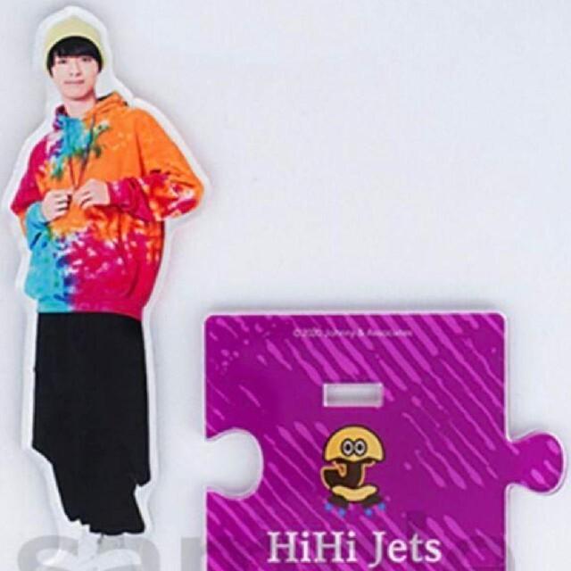HiHiJets 作間龍斗 アクスタ アクリルスタンド 第2弾 即日発送可 エンタメ/ホビーのタレントグッズ(アイドルグッズ)の商品写真
