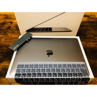 Mac (Apple) -  MacBook Pro 2017 16GBカスタマイズ済み 美品 送料無料
