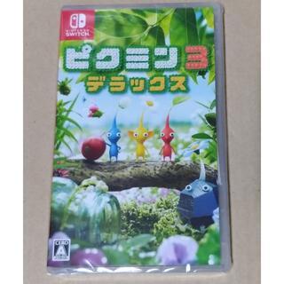 Nintendo Switch - ピクミン3デラックス switch 新品未開封