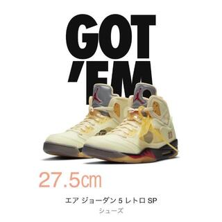 NIKE - NIKE AIR jodan5 ×off white