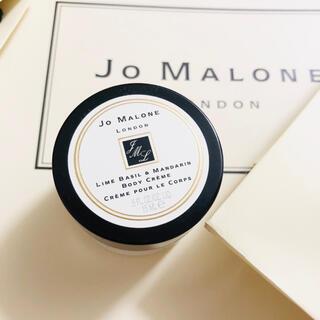 Jo Malone - LIME BASIL & MANDARIN Body creme 14g
