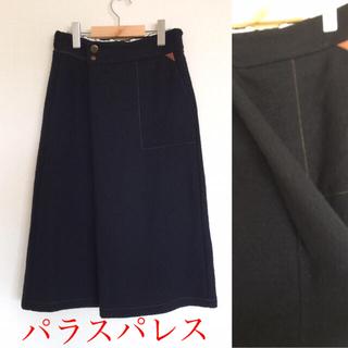 フォーティーファイブアールピーエム(45rpm)のパラスパレス スカート(ロングスカート)