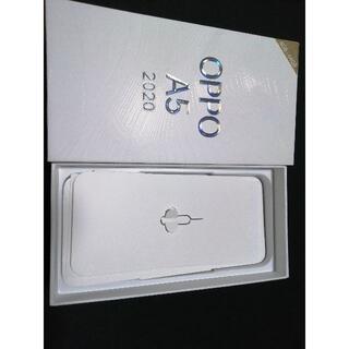 楽天モバイル OPPO A5 2020 グリーン(SIMフリー)( 送料着払い)