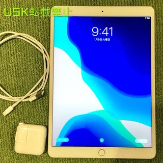 iPad - 超美品 APPLE iPad Pro  10.5 WI-FI 64GB