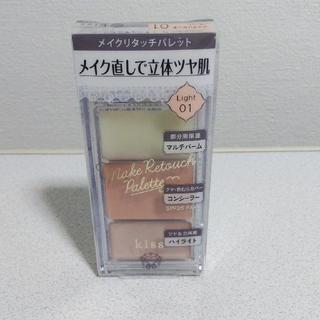 キス  メイクリタッチパレット  01