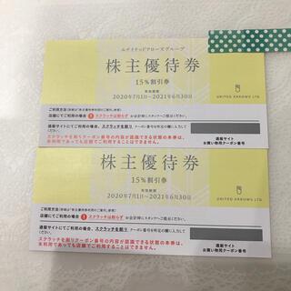 Drawer - ユナイテッドアローズ 株主優待券 2枚
