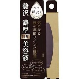 ナリスケショウヒン(ナリス化粧品)の2個 レチノタイムリップ美容液(リップケア/リップクリーム)