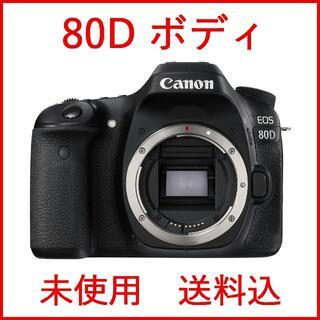 Canon - CANON EOS 80D ボディ 一眼レフ ミラーレス 送料込み