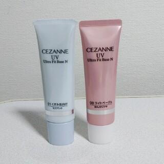 CEZANNE(セザンヌ化粧品) - セザンヌ UVウルトラフィットベースN 2点