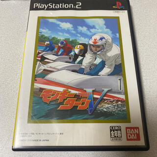 PlayStation2 - モンキーターンV(BANDAI THE BEST) PS2
