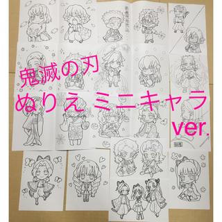鬼滅の刃 ぬりえ ミニキャラver.20枚(その他)