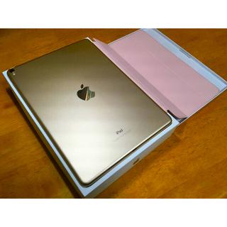 Apple - 【最終値下げ】iPad Pro 10.5 WiFi 64GB ゴールド