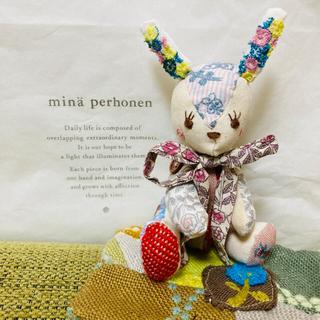 ミナペルホネン(mina perhonen)のミナペルホネン うさちゃん(ぬいぐるみ)