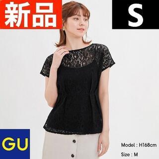 ジーユー(GU)のペプラムレースプルオーバー(半袖)Z+E GU ジーユー 黒 ブラック S(その他)