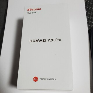 ANDROID - HUAWEI P20 PRO SIMフリー