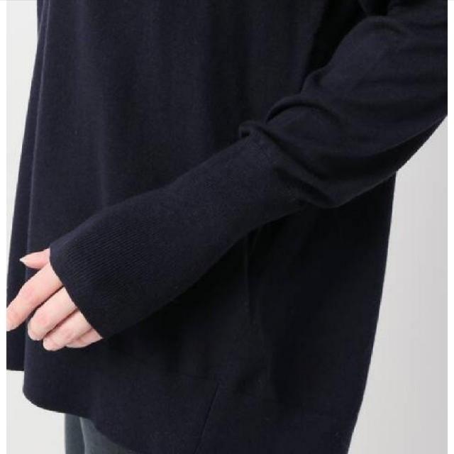 L'Appartement DEUXIEME CLASSE(アパルトモンドゥーズィエムクラス)の新品☆アパルトモン☆ MILA Vネックニット  レディースのトップス(ニット/セーター)の商品写真